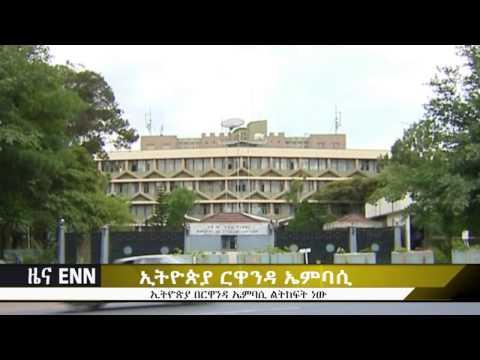 Ethiopia to open embassy in Rwanda, Kigali