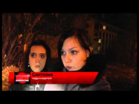 Место происшествия выпуск 14.11.2012