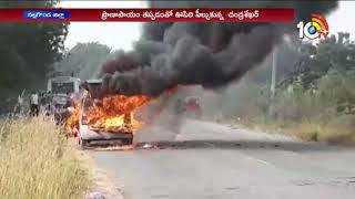 Fire breaks out in Nalgonda | Telangana