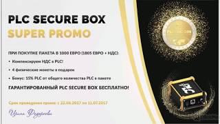 PlatinCoin Super Promo | Супер промоушен | Подарок 33% PLC, физические монеты и PLC Secure Box
