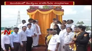 CM Chandrababu Naidu Participates in Kartika Vanamahaotsavam || Amaravathi