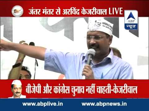 Kejriwal claims Delhi will have AAP govt. post fresh assembly elections