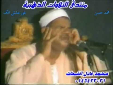 Amazing!!! Sheikh Antar Muslam (R.A)_Surah Al-Hijr,An-Nahl,Qisaar / عنتر مسلم