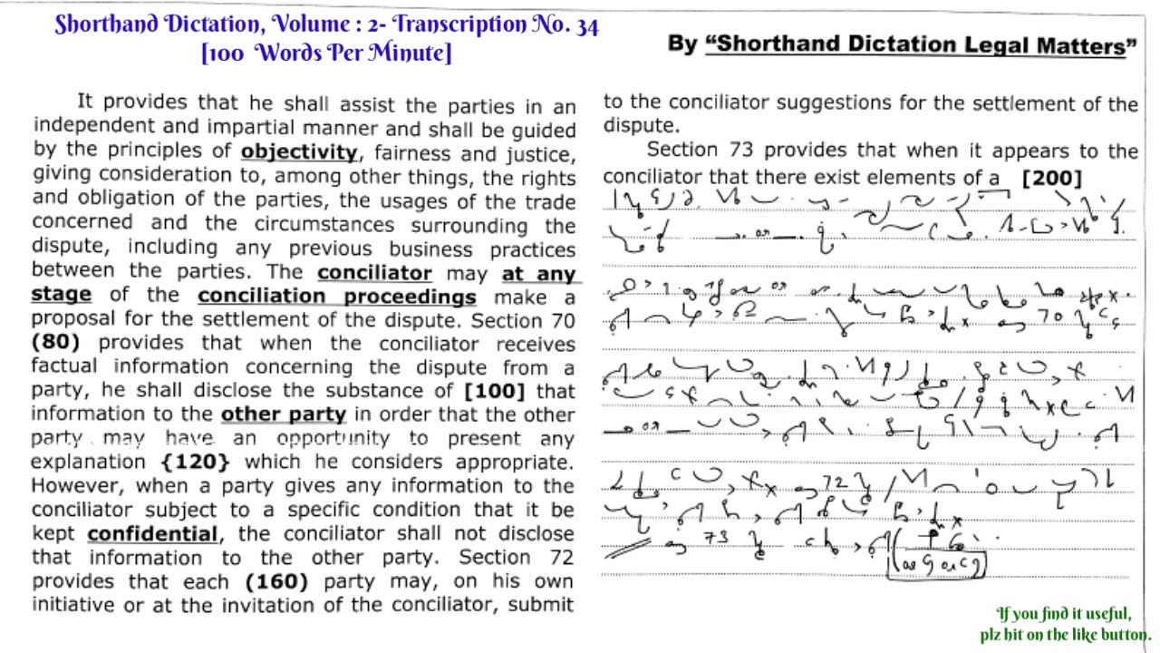 Shorthand Dictation Legal 100 Wpm Volume 2 Exercise 34 By