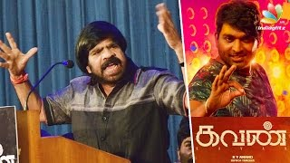 T Rajendar refused: Why KV Anand was adamant ? | Kavan Press Meet Speech,  Vijay Sethupathi