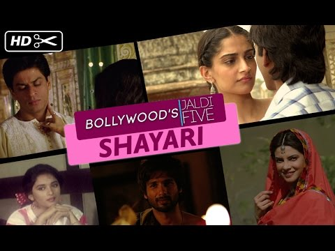 Bollywood Best Shayari's