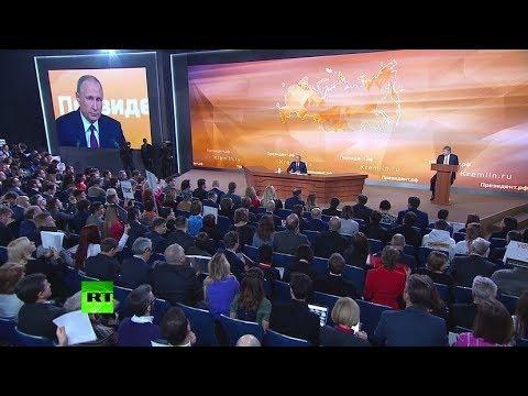 Большая пресс-конференция: Путин отвечает на вопросы российских и иностранных журналистов — LIVE