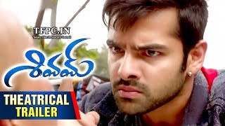 Shivam Movie Theatrical Trailer - Ram, Rashi Khanna