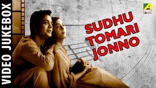 Best of Uttam Kumar & Suchitra Sen | Evergreen Bengali Movie Songs | Video Jukebox | Romantic Songs