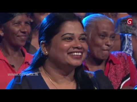 Derana 60 Plus - 30th June 2018