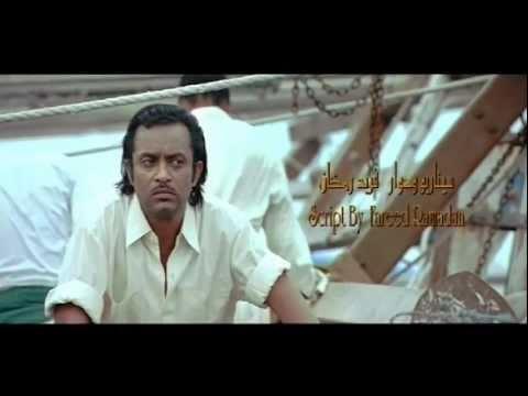 Bahrain Film Company a Bahrain Tale Bahrini Film