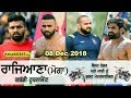 Live Rajiana Moga Kabaddi Tournament 08 Dec 2018 mp3