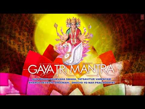 Gayatri Mantra from movie Madesha Full Audio Song Juke Box I...