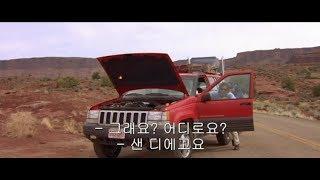 영화 goodnight mister tom 굳나잇 미스터 톰 , 한글자막