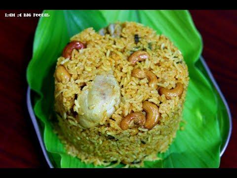 Raju Gari Kodi Pulao.!|| Raju Gari Kodi Pulao Recipe||Spicy Chicken pulao