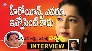 Actress Aishwarya About Heroines - Telugu Popular TV