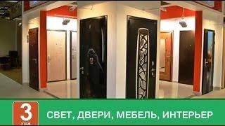 каширский двор 3 двери входные двери