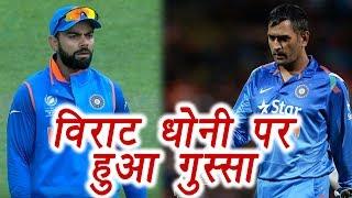 Champions Trophy 2017: Virat Kohli gets angry on MS Dhoni during IND vs BAN match  वनइंडिया हिंदीं
