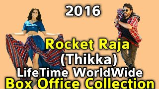 ROCKET RAJA 2016 South Indian Movie LifeTime WorldWide Box Office Collections Rating