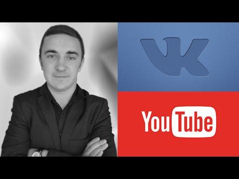 YOUTUBE ВКОНТАКТЕ: КАК ВСТРАИВАТЬ ВИДЕО ЮТУБ В СОЦСЕТЬ ВКОНТАКТЕ [Продвижение на YouTube]