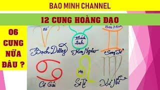 VẼ KÝ HIỆU CỦA 12 CUNG HOÀNG ĐẠO (MÀU SẮC & Ý NGHĨA CỦA CUNG) * BAO MINH CHANNEL *
