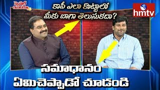 TRS Leader Balka Suman Replies on Copied Manifesto Comment | Srini Special Interview | hmtv