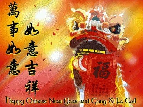 2018 Happy Chinese New Year 祝福大家~新年快樂~恭禧發財~萬事如意