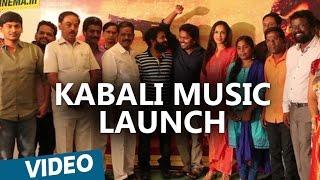 Kabali Audio Launch
