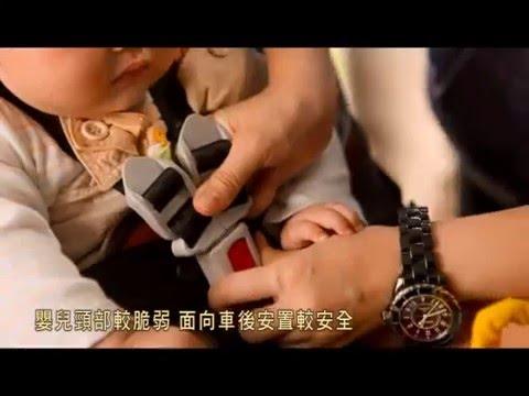 兒童安全輔具成長紀錄篇30秒版本影片縮圖