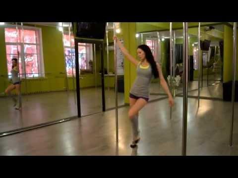 Уроки Поло Дэнс - видео