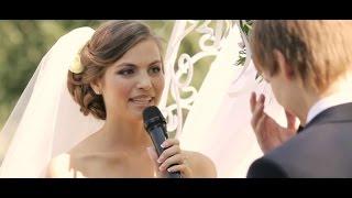 Очень яркая  церемония Анны и Виталия. Трогательно до слез!
