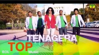 Fikir AB - Tenagera - (Official Music Video) - NEW ETHIOPIAN MUSIC 2015