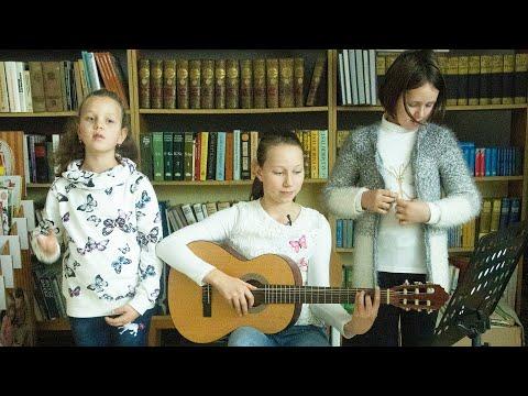 Az első gyertya - Jázmin és testvérei - Halleluja (Cohen)