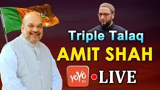 Amit Shah LIVE | Amit Shah Address on and#39;Abolition of Triple Talaq in New Delhi | BJP LIVE