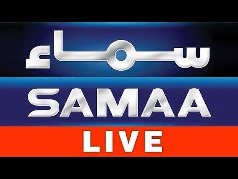 geo news live online    ary news live streaming    92 news