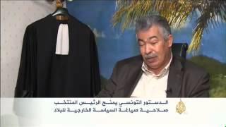 ملامح السياسة الخارجية بتونس بانتظار الرئيس الجديد