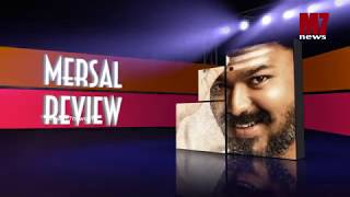 Mersal Movie Public Review | Kerala | Vijay | Atlee