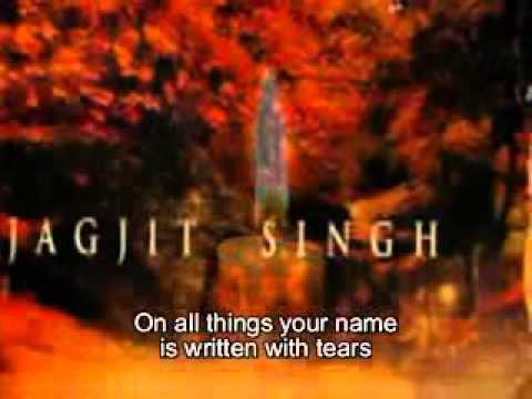 Chithi na koi sandesh - Suriname remembers Jagjit Singh