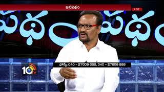 ఆందోళన బాటలో అడవిబిడ్డలు..|| Janapadam || Tribal Land Act || Dharma Nayak Interview | 10TV