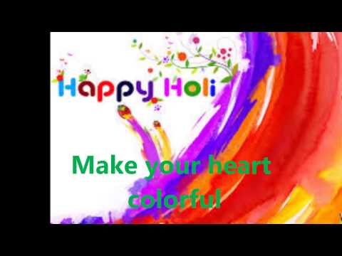 happy holi | Enjoy the Holy happly