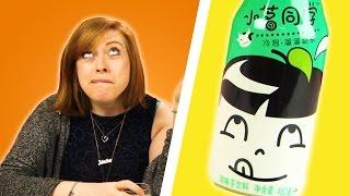 Irish People Taste Test Asian Drinks