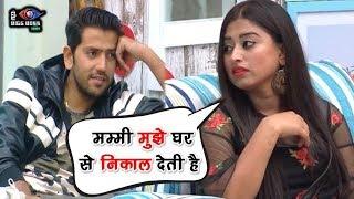 Bigg Boss 12 : Somi khan tells An Shocking incident to Romil Choudhary !!