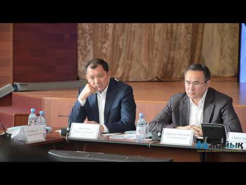 Встреча земельной комиссии с атыраусцами