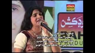 Samina Gudi | Muhenji Jin Saan Dil | New Sindhi Songs 2015