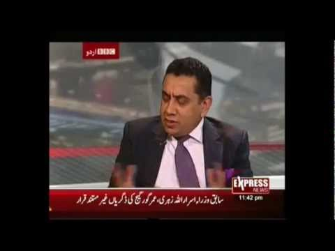 Ahmadiyya Persecution a report by BBC Urdu on Express News