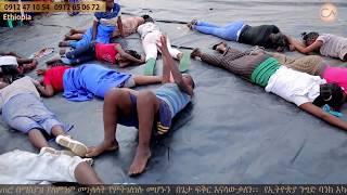Amazing Deliverance In Gofa SAwla Town | Prophet Eyu Chufa | - AmlekoTube.com