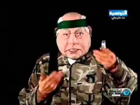 image vidéo اللوجيك السياسي التاسعة مساء