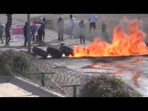 بلدة سار: عملية السيادة والتحرير - رفضا للإستعمار البريطاني 4/1/2015 Bahrain