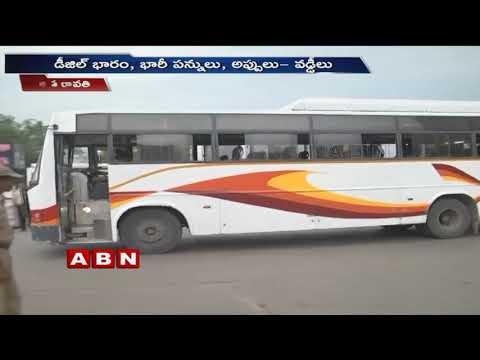 Additional burden of ₹1,250 crore on APSRTC | ABN Telugu