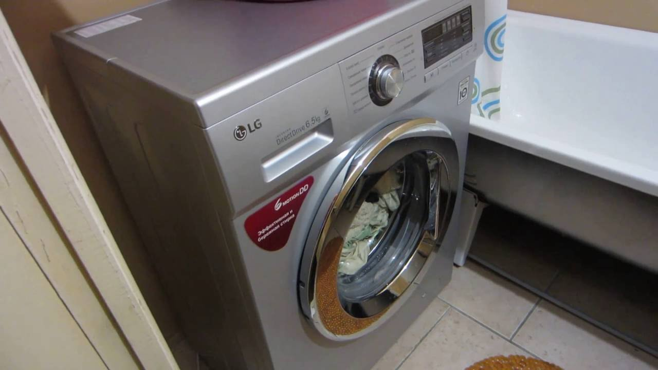 Lg стиральная машина автомат ремонт  видео